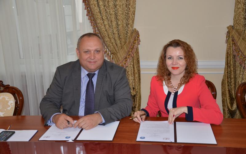 a Procuraturii din Ucraina